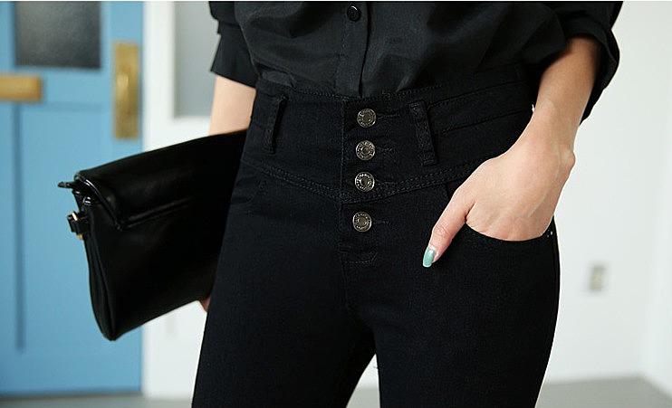 06e665e4985 Черные зауженные женские джинсы с завышенной талией заказать по ...