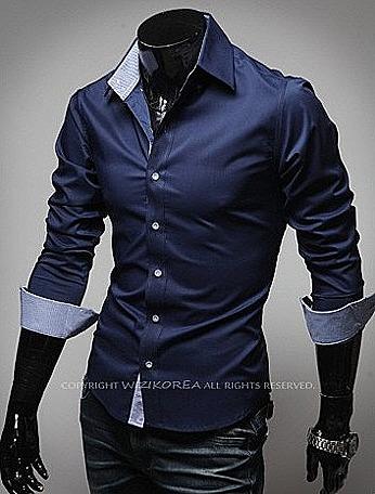 9cf251704910b3c Купить мужскую рубашку с длинными рукавами по низким ценам можно в ...